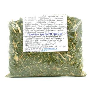 Таволга (трава), 50гр