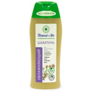 Увлажняющий шампунь для сухих и ломких волос, 250мл
