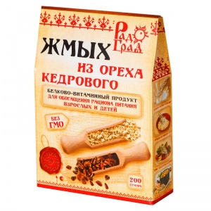 Жмых из кедрового ореха, РАДОГРАД, 200гр